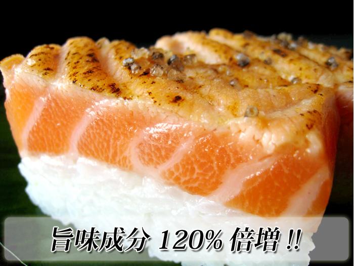 炙り寿司,炙りすし,炙り鮨,炙り寿し