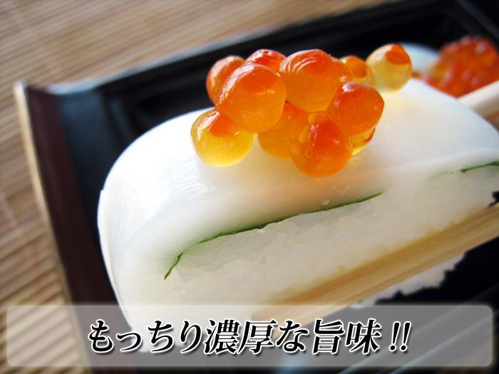 イカ押し寿司,烏賊押し寿司,いか押し寿司