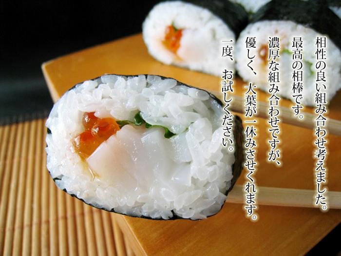 巻き鮨,巻き寿し,巻きスシ