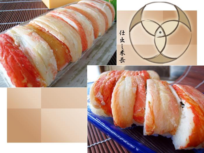 日本海産カニ味噌,日本海産蟹味噌,日本海産かに味噌