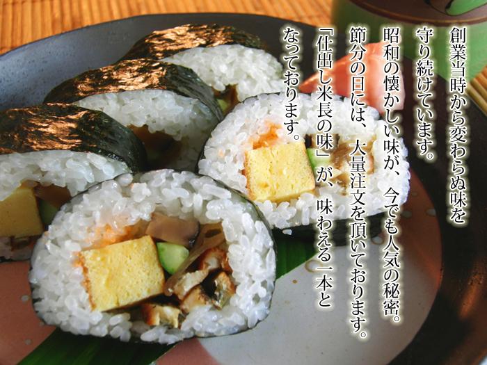 昭和スタイル,昭和の味