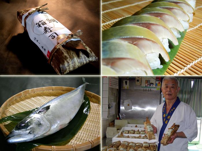 お取り寄せ人気,お取り寄せグルメ寿司