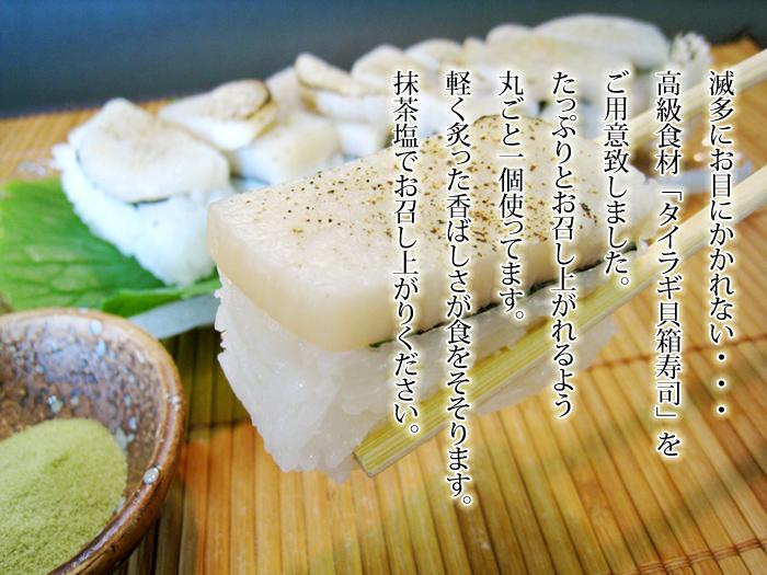 高級食材,高級寿司,高級寿司