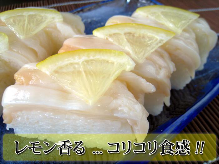つぶ貝押し寿司,ツブ貝押し寿司,ツブガイ押し寿司,つぶが押し寿司