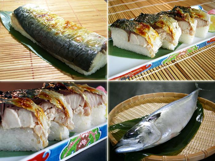 焼き鯖棒寿司,焼きさば棒寿司,焼きサバ棒寿司