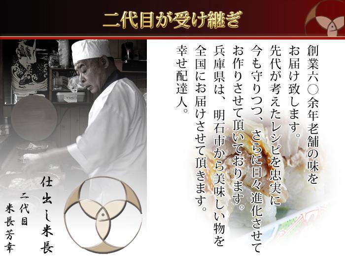 兵庫県明石市,明石魚の棚